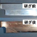 「研ぎや大須」薄刃包丁の研ぎ