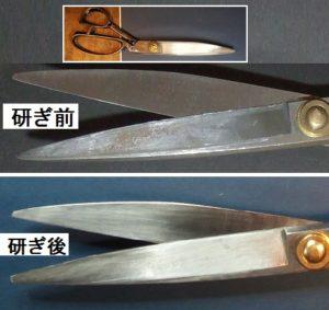裁ち鋏の研ぎ