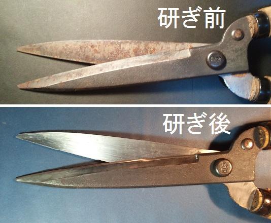 名古屋「研ぎや大須」にて苅込鋏の研ぎ