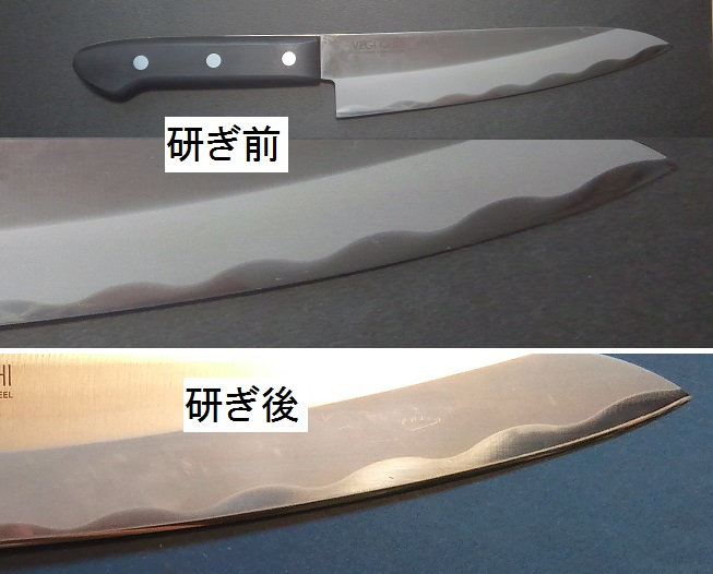 包丁を名古屋の「研ぎや大須」で研ぎ直し