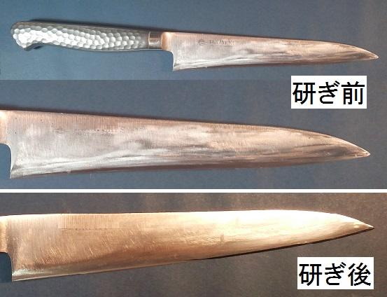 名古屋「研ぎや大須」にてペティナイフの研ぎ直し