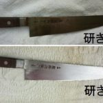 牛刀を名古屋の「研ぎや大須」にて研ぎ直し