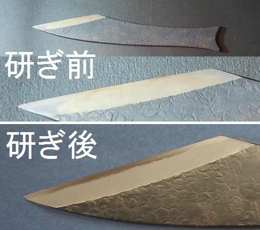 名古屋「研ぎや大須」にて小刀の研ぎ