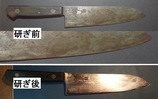 三徳包丁を名古屋「研ぎや大須」にて研ぎ直し