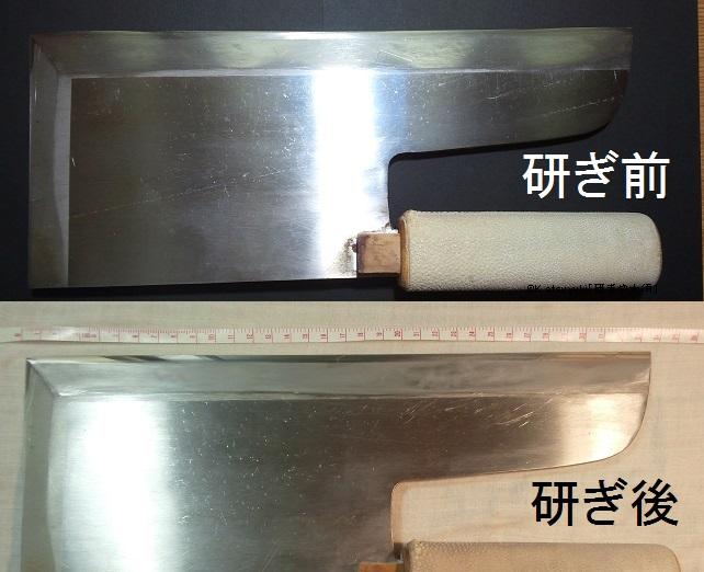 蕎麦切り包丁を名古屋「研ぎや大須」にて研ぎ直し