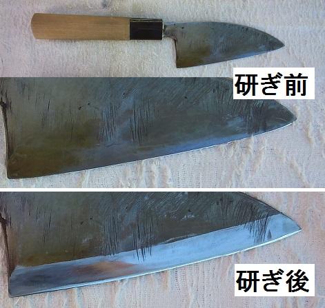 三徳包丁を名古屋「研ぎや大須」にて研ぎ