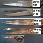 名古屋「研ぎや大須」にて裁ち鋏を研ぐ