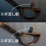 名古屋「研ぎや大須」にて裁ち鋏の研ぎ