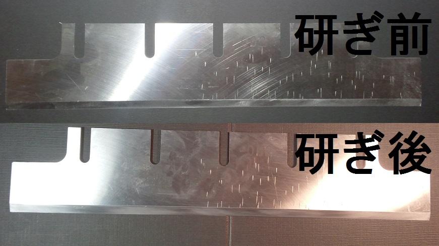 蕎麦切り包丁を名古屋「研ぎや大須」にて研ぎ
