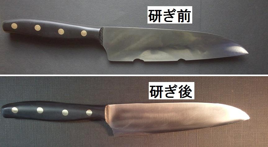 刃の大きく欠けた包丁を名古屋「研ぎや大須」にて研ぎ直し