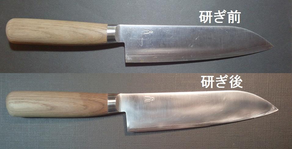 名古屋「研ぎや大須」にて三徳包丁の研ぎ