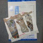 キューティクルニッパーを名古屋「研ぎや大須」へ郵送