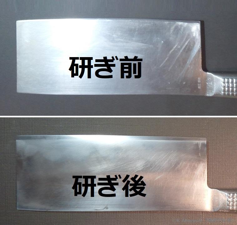 中華包丁を名古屋「研ぎや大須」にて研ぎ直し