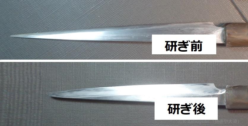 柳刃包丁をなと屋「研ぎや大須」にて研ぎ直し