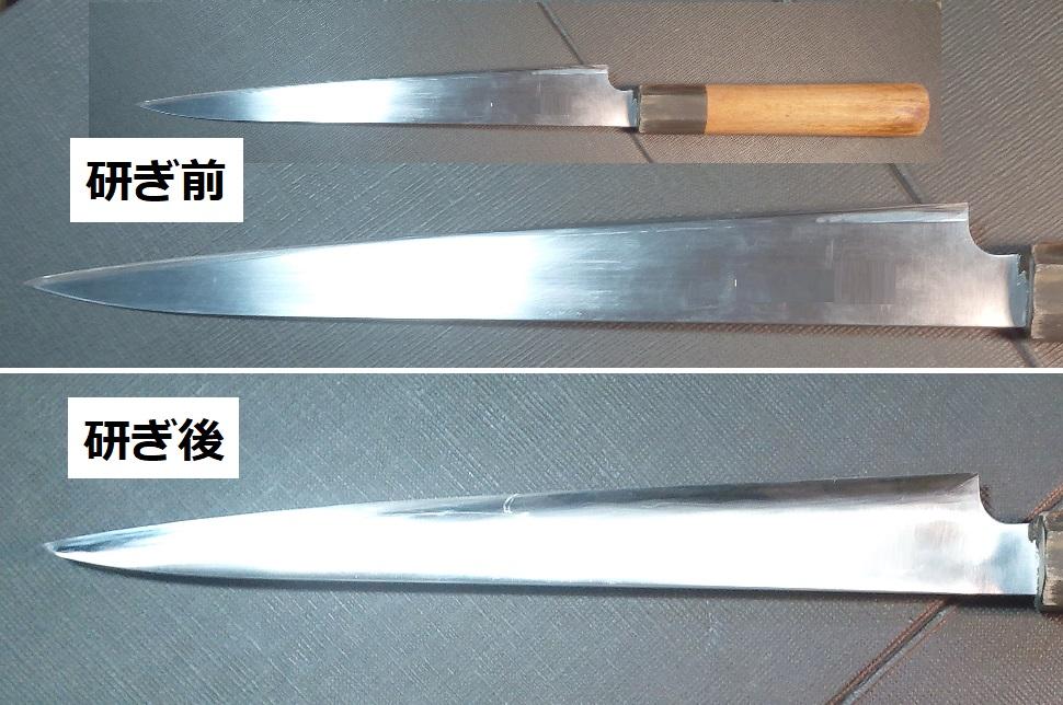 筋引き和包丁を名古屋「研ぎや大須」で研ぎ直し