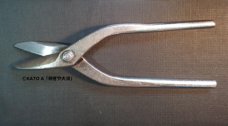 名古屋「研ぎや大須」にて金切鋏の研ぎ