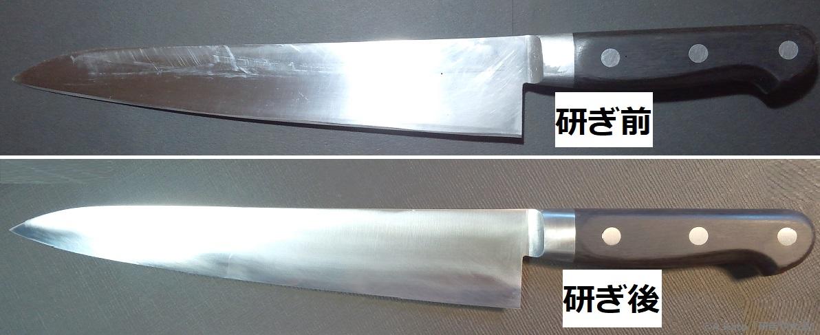 名古屋「研ぎや大須」にて牛刀の研ぎ