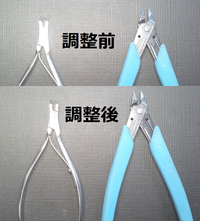 名古屋「研ぎや大須」にてニッパーのばね調整