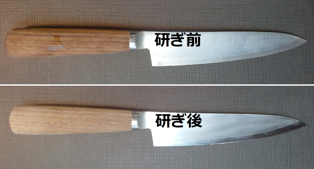 ペティナイフを名古屋「研ぎや大須」にて研ぎ直し