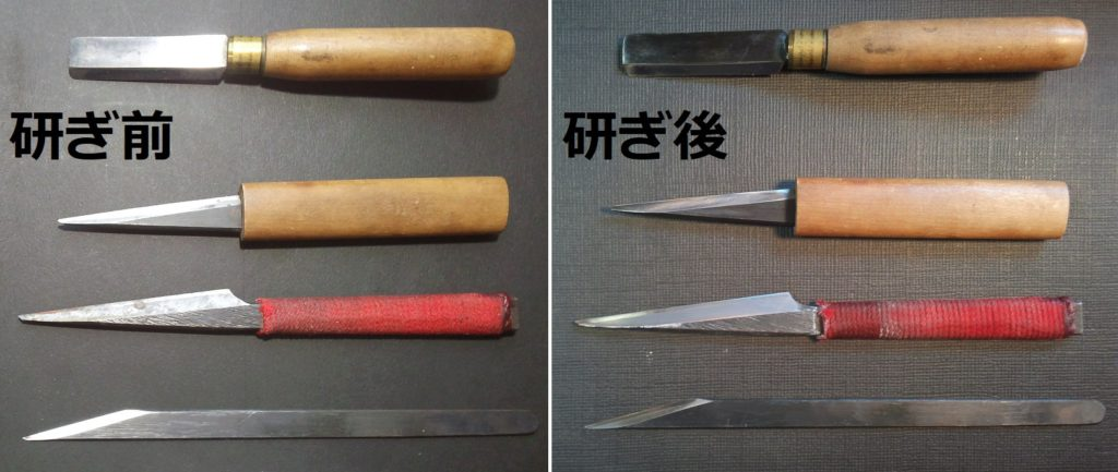 楽器のリード削り道具の研ぎを名古屋「研ぎや大須」にて研ぎ直し