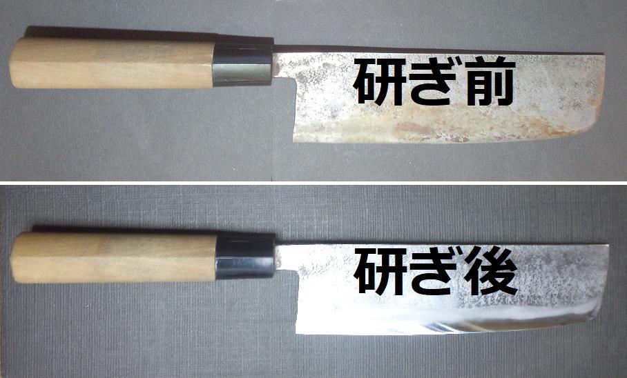 菜切り包丁を名古屋「研ぎや大須」にて研ぎ直し