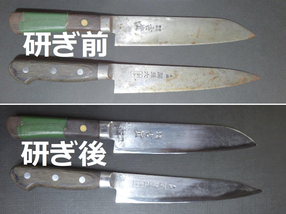 三徳包丁と牛刀を名古屋「研ぎや大須」にて研ぎ直し