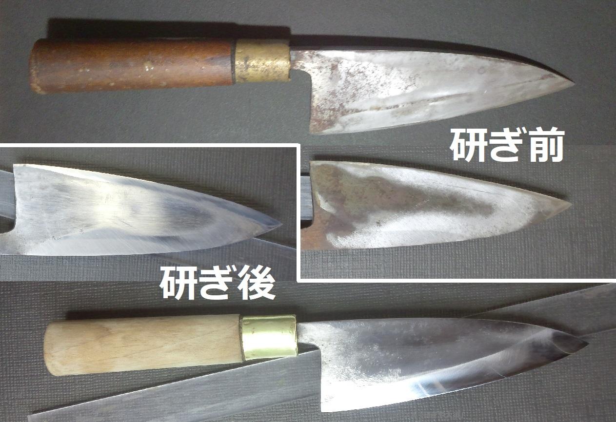 アジ切包丁を名古屋「研ぎや大須」にて研ぎ直し