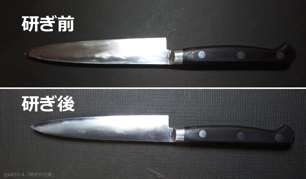 ペティナイフを名古屋「研ぎや大須」にて研ぎ直し。