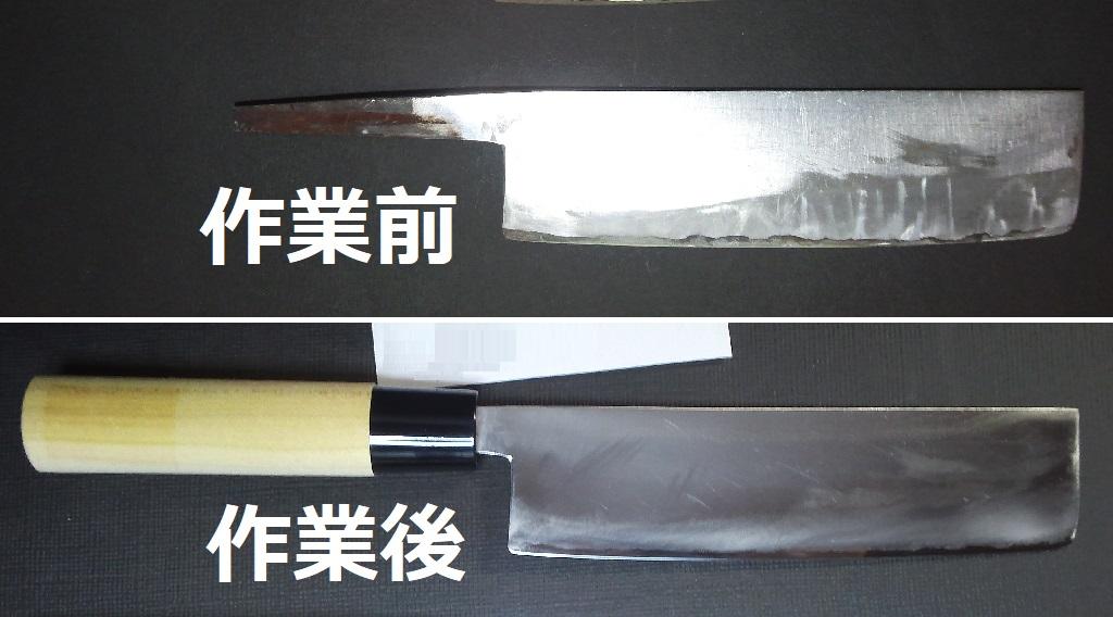 菜切り包丁を名古屋「研ぎや大須」にて研ぎ直し。