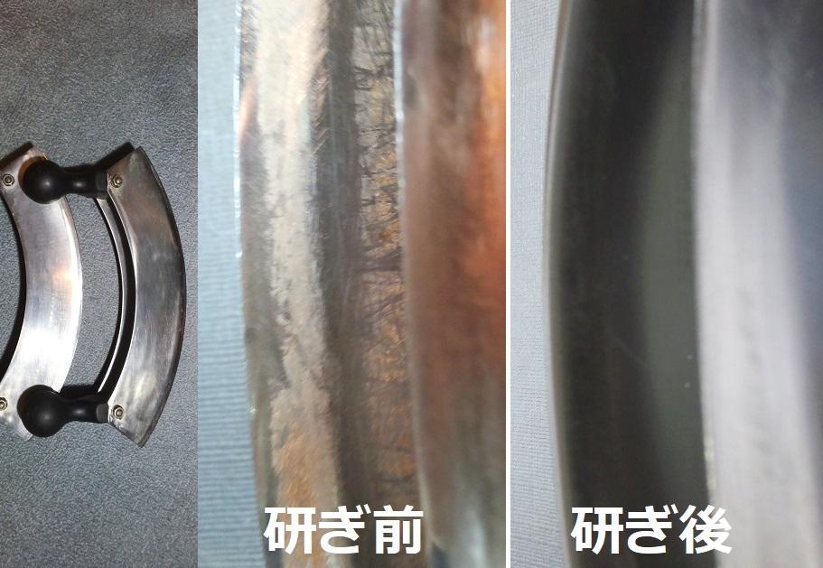 ミンシングナイフを名古屋「研ぎや大須」にて研ぎ直し