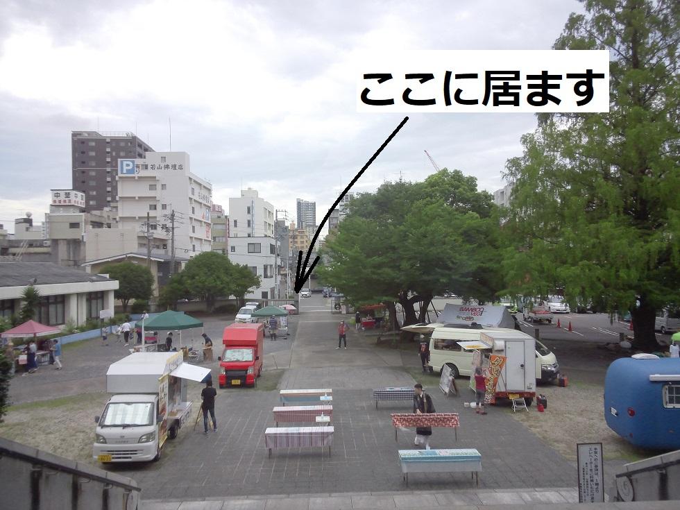 名古屋 西別院「なごやか縁日」にて外営業