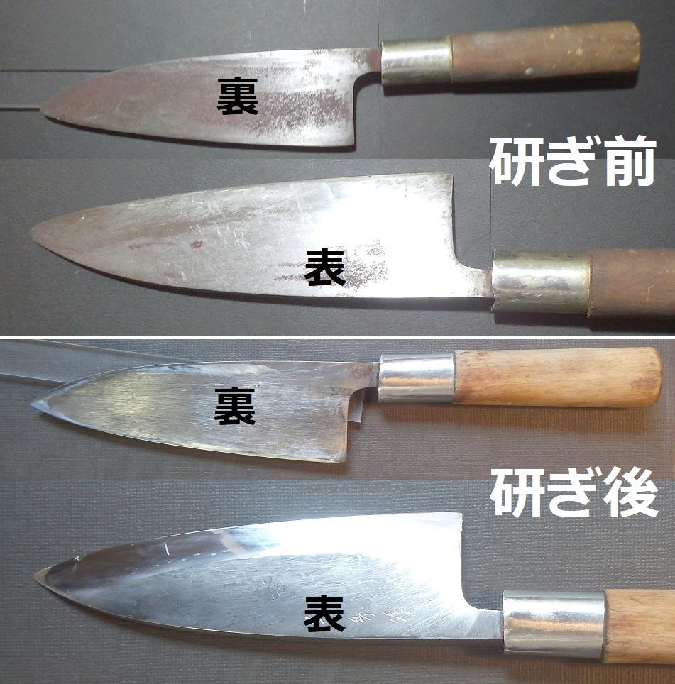 出刃包丁を名古屋「研ぎや大須」にて研ぎ直し