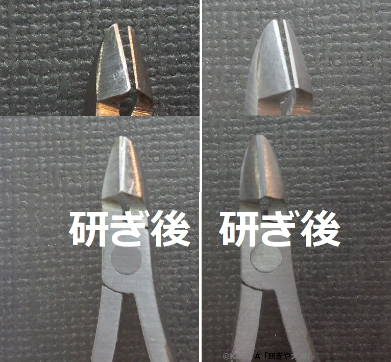 アクリルニッパーを名古屋「研ぎや大須」にて研ぎ直し。