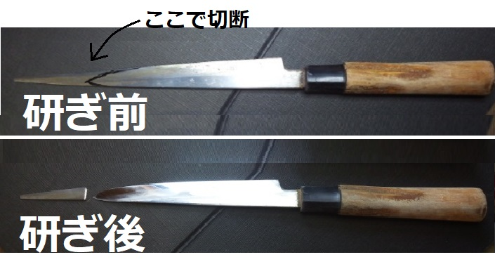 研ぎ減った包丁を名古屋「研ぎや大須」にて研ぎ直し。