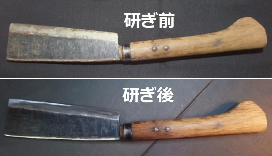 鉈を名古屋「研ぎや大須」にて研ぎ直し。
