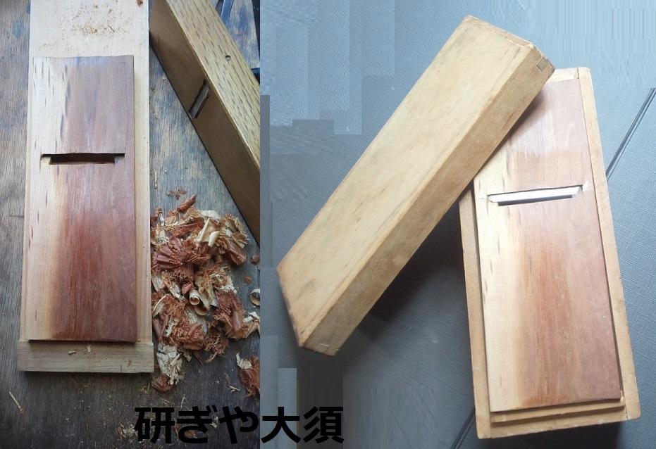 鰹節削りを名古屋「研ぎや大須」にて研ぎ直し。