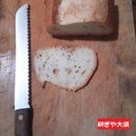 パン切包丁を名古屋「研ぎや大須」にて研ぎ直し。