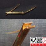 爪切りを名古屋「研ぎや大須」にて研ぎ直し。