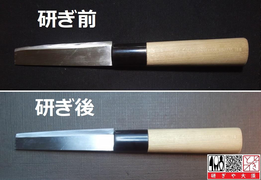 鰻裂き包丁を名古屋「研ぎや大須」にて研ぎ直し。
