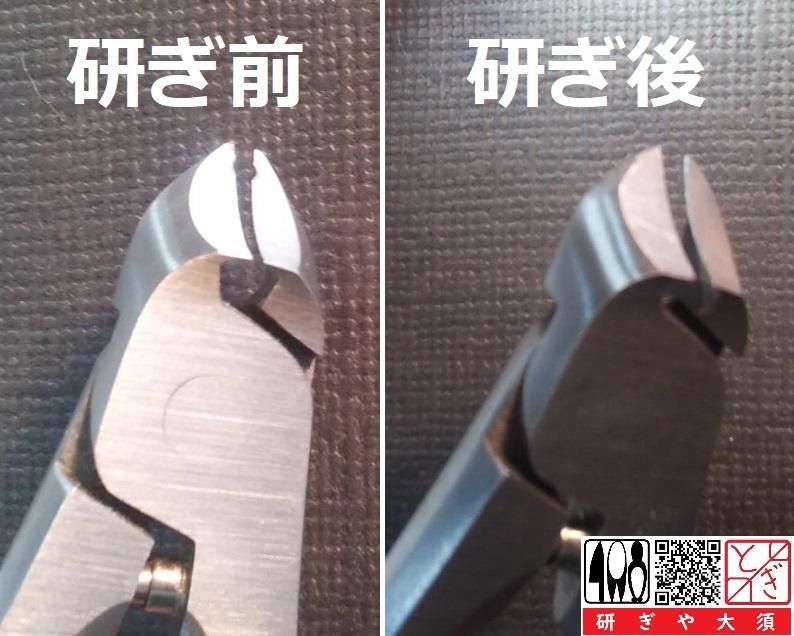 ネイルニッパーを名古屋「研ぎや大須」にて研ぎ直し。
