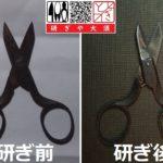 ロブソ陸式爪切鋏を名古屋「研ぎや大須」にて研ぎ直し。