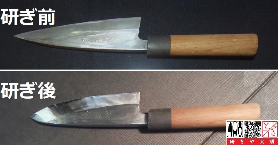 出刃包丁を名古屋「研ぎや大須」にて研ぎ直し。