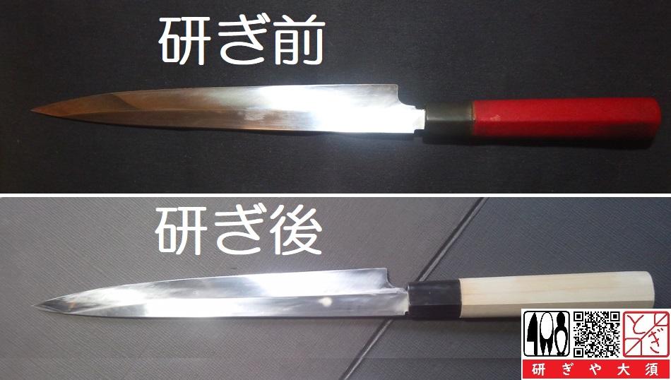 本焼き 柳刃包丁の研ぎ